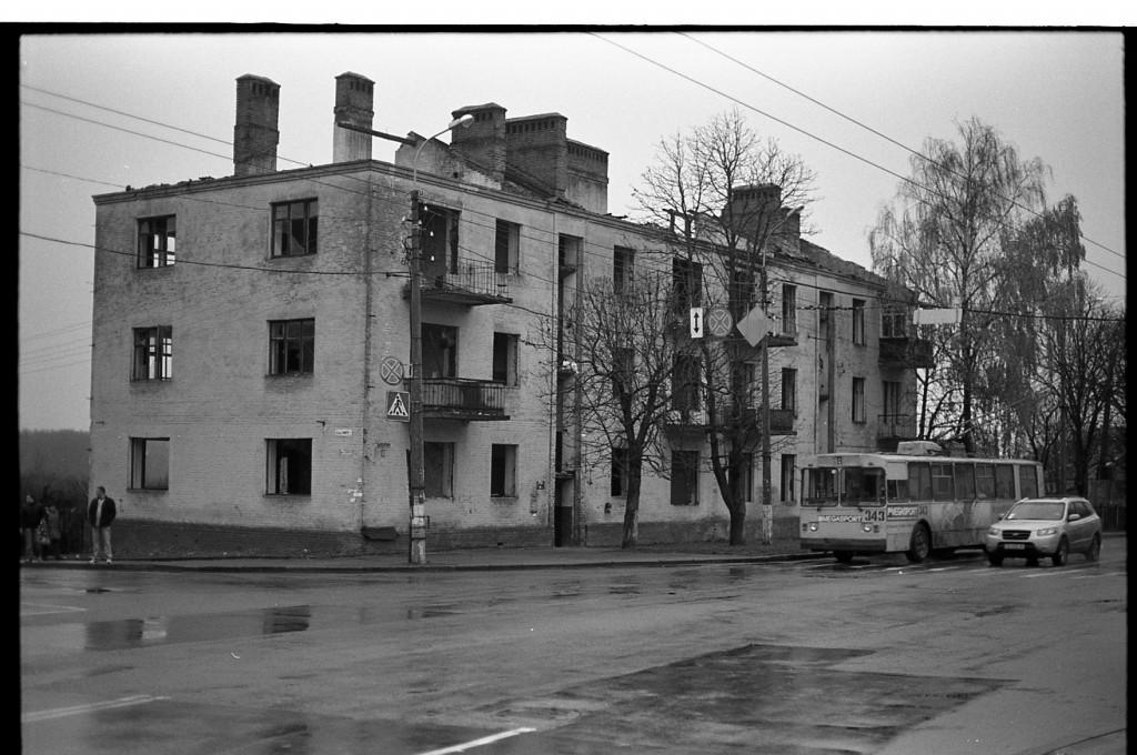 Chernihiv 2009