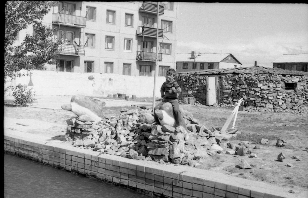 Mongolia 1986