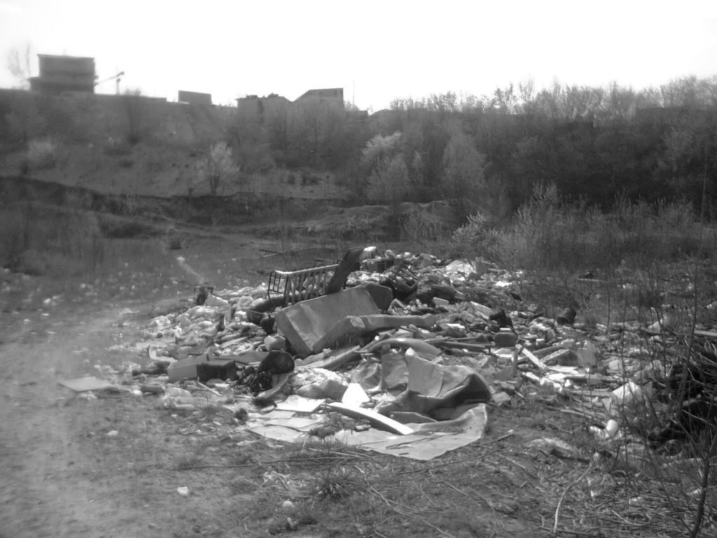 Kyiv. Landfill